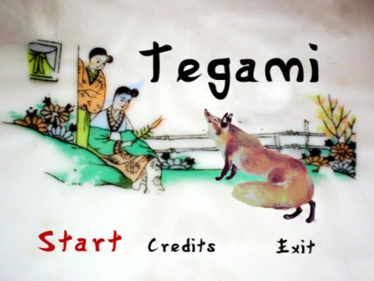 Tegami Title